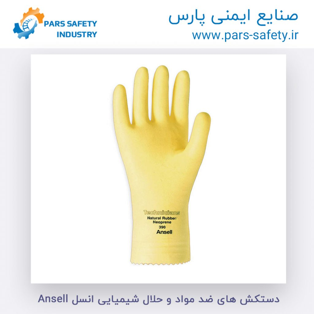 anti-chemical-gloves-and-chemical-solvents-ansell