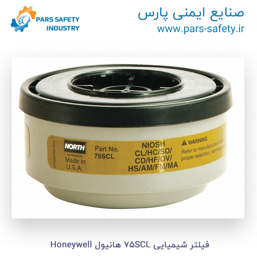 chemical-filter-honeywell-75scl-1