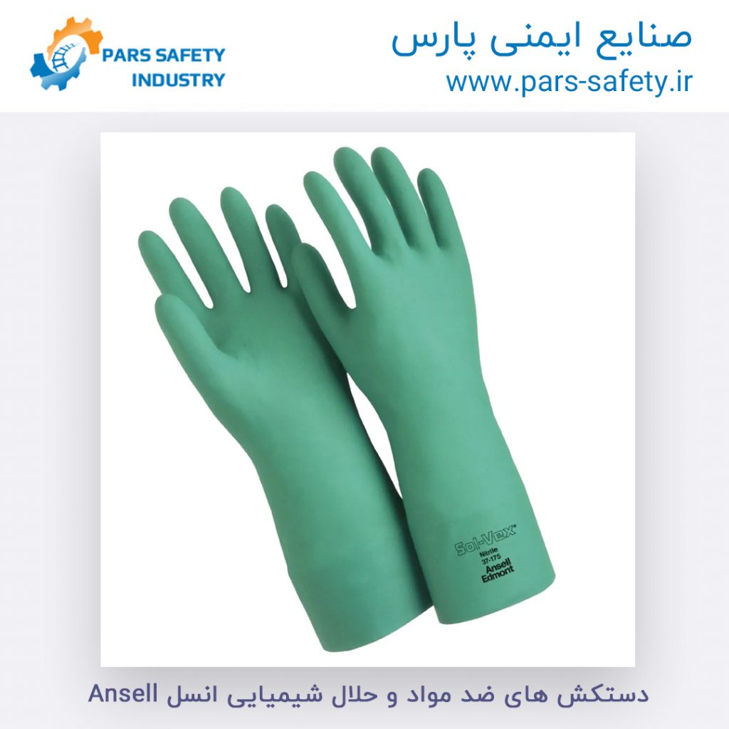 chemical-gloves-and-chemical-solvents-ansell-2