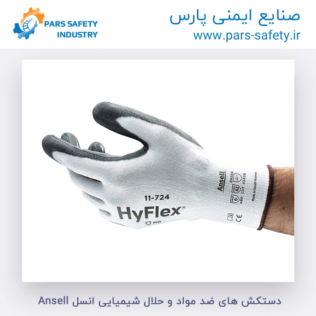 chemical-gloves-and-chemical-solvents-ansell-3