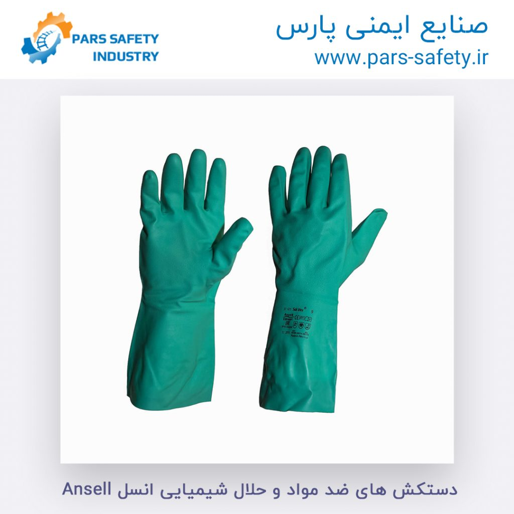 chemical-gloves-and-chemical-solvents-ansell-4