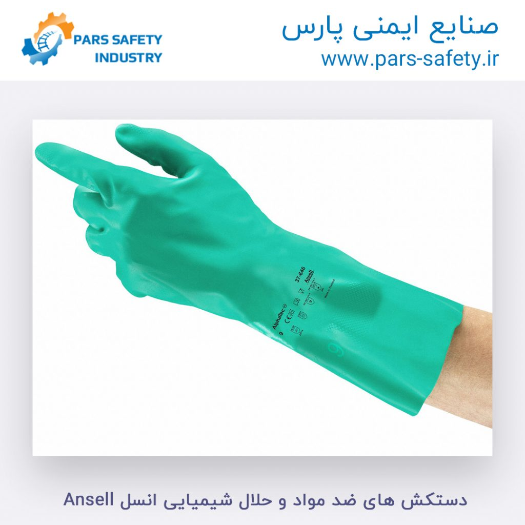 chemical-gloves-and-chemical-solvents-ansell-6