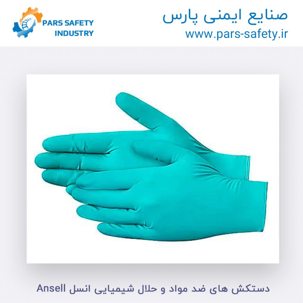 chemical-gloves-and-chemical-solvents-ansell-7